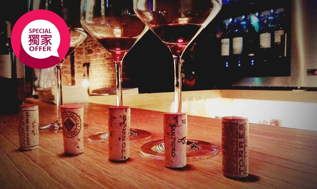 The Scent 餐酒館-下班首選:冷盤 + 客製化調酒 1 杯