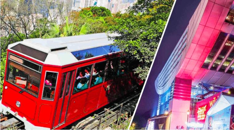 香港國際機場一號客運大樓換領-山頂纜車車票(單程)+凌霄閣摩天台428