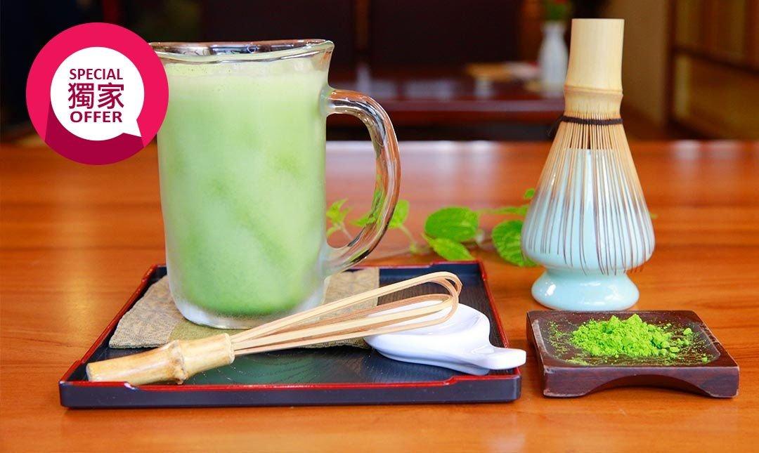 允泉茶庵-抹茶控必去|抹茶鮮奶 + 和菓子