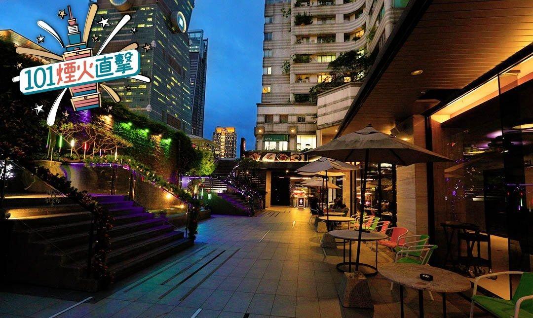 常聚粵菜餐飲 101  店 | 台北101/世貿站-跨年派對站票吃到飽 | 101 搖滾區