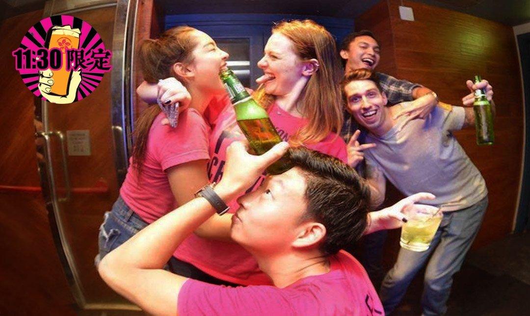香港賽馬/酒吧 體驗-FunNow x Pub Crawl