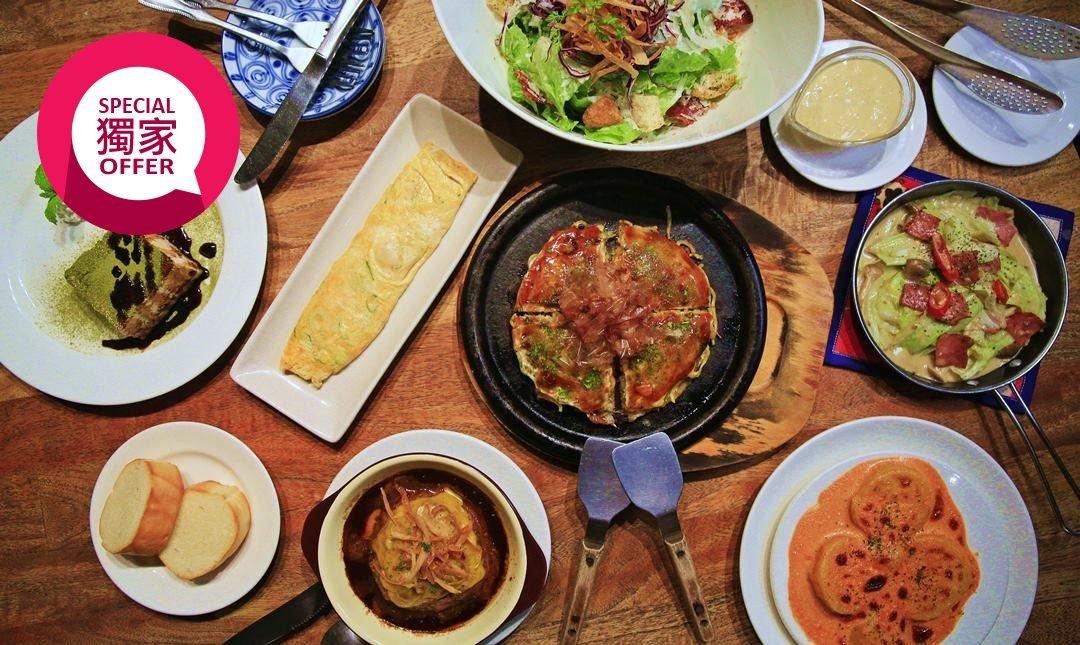 鐵板 Bal 鐵匠-日式和洋風 | 雙人飽食套餐
