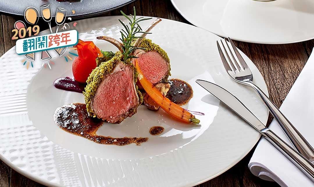 台北美福 GMT 義法餐廳 | 劍南路站-單人跨年晚餐 | 可多人購買