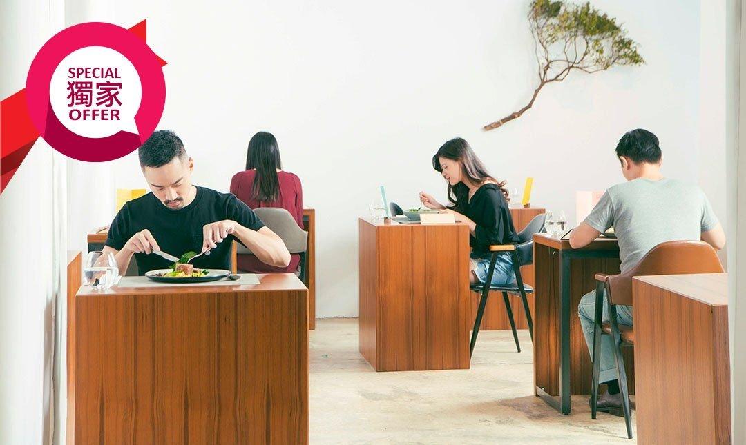 一人餐桌 x 北市最獨特的用餐風景-一人餐桌:五道料理+餐後茶+飲品