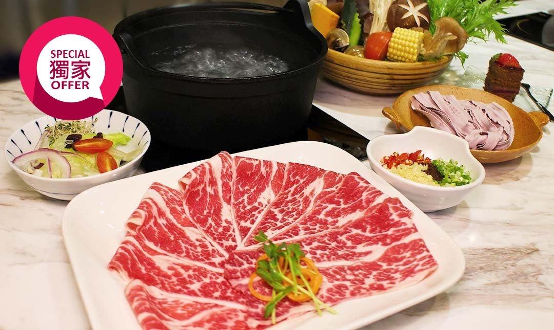 土狗樂市 togo market-晶鑽豚梅花火鍋套餐 | 贈生蠔 1 顆