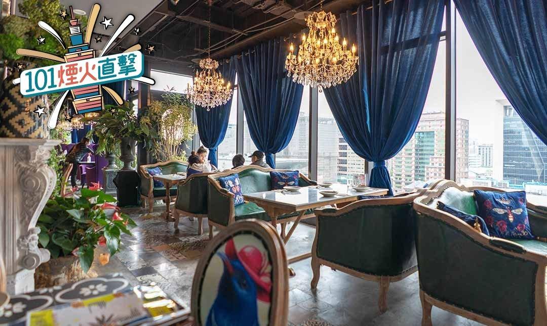Thai. J 泰式料理 | 台北101/世貿站-六人沙發座 | ATT 4 Fun