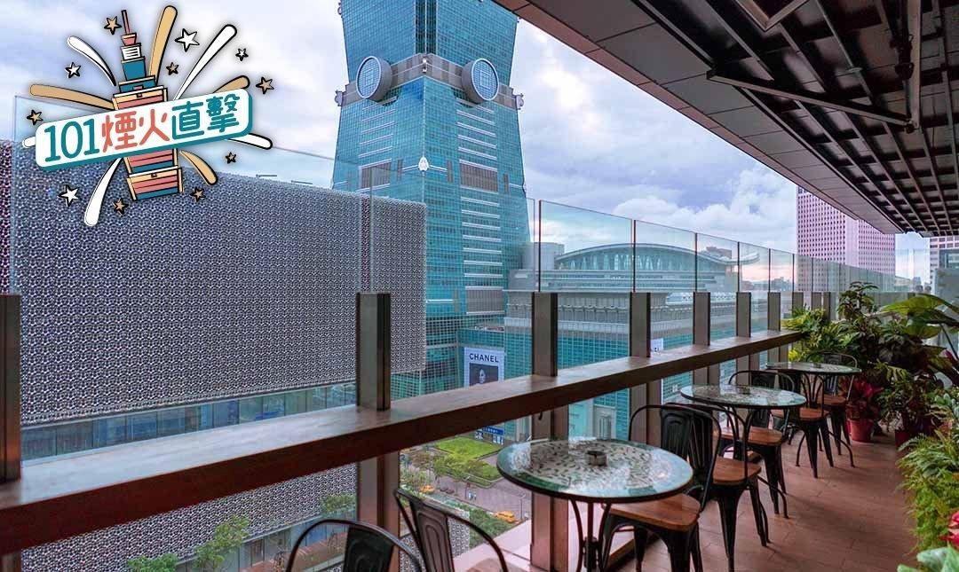 Thai. J 泰式料理 | 台北101/世貿站-12 人戶外座位 | ATT 4 Fun