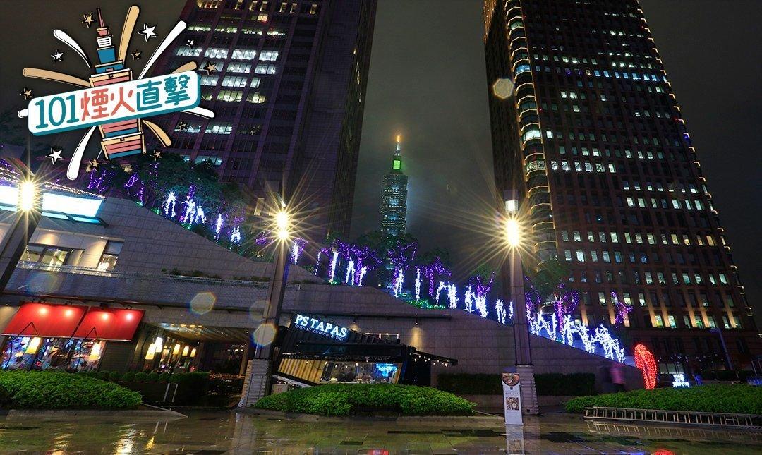 PS TAPAS餐酒館 | 統一時代台北店-單人站票 | 101 搖滾區