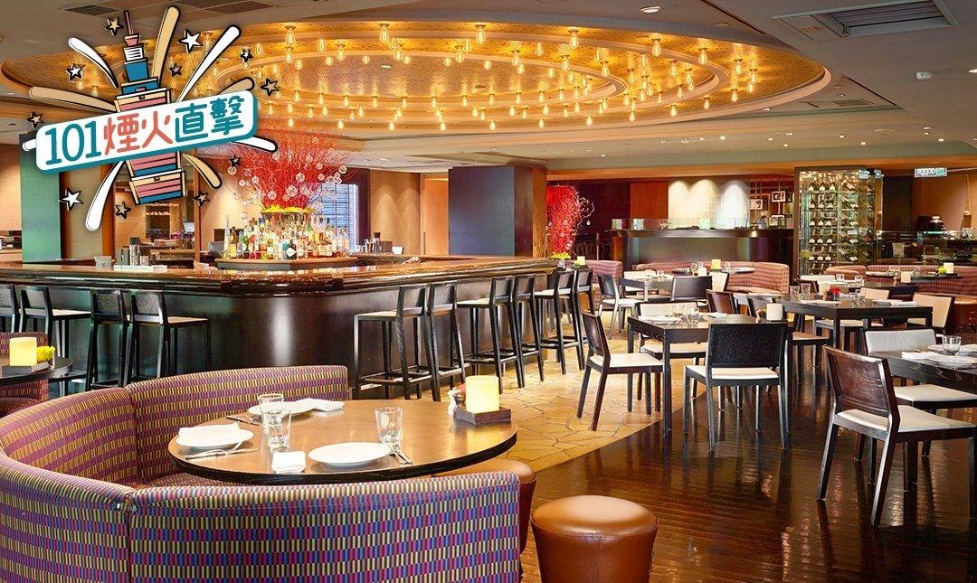 君悅 | Ziga Zaga 派對 | 台北101/世貿站-10 人座位喝到飽 | 五星級享受