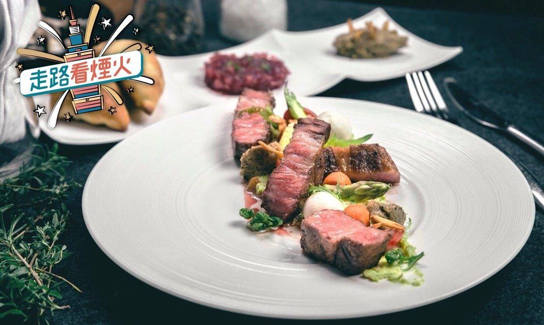 JK STUDIO 新義法料理 | 市政府站-雙人主廚套餐 | 101 搖滾區