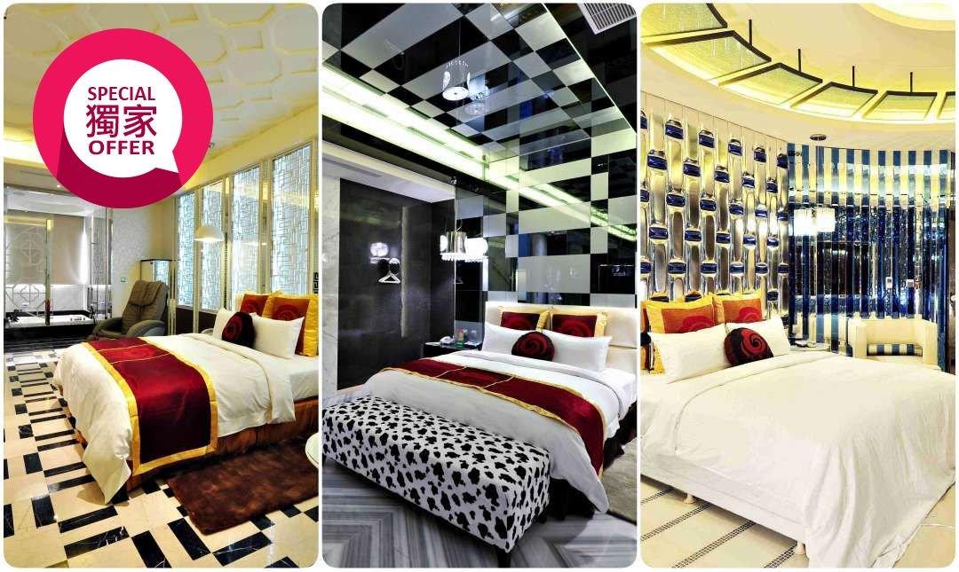美麗海精品旅館-不分房型 2h x 早鳥限時優惠