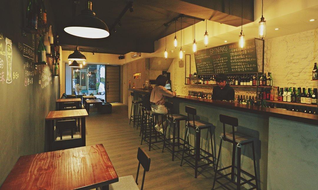 心白 Bistro & Bar-[2人] 1200 元折抵 x 清酒狂歡