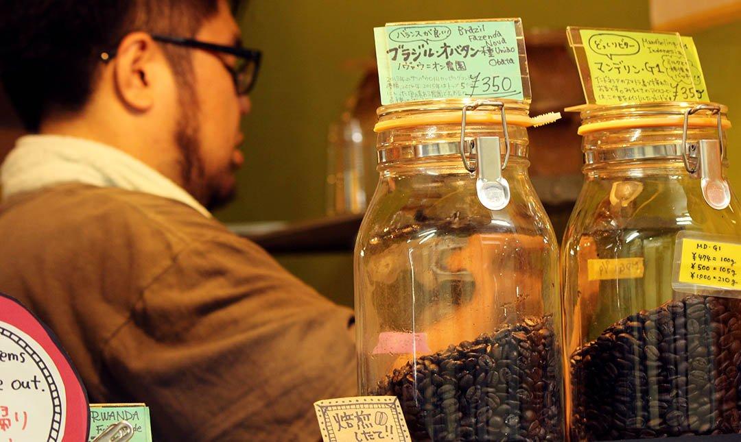 自家焙煎珈琲 道草咖啡-濃郁大份量:自家烘焙咖啡