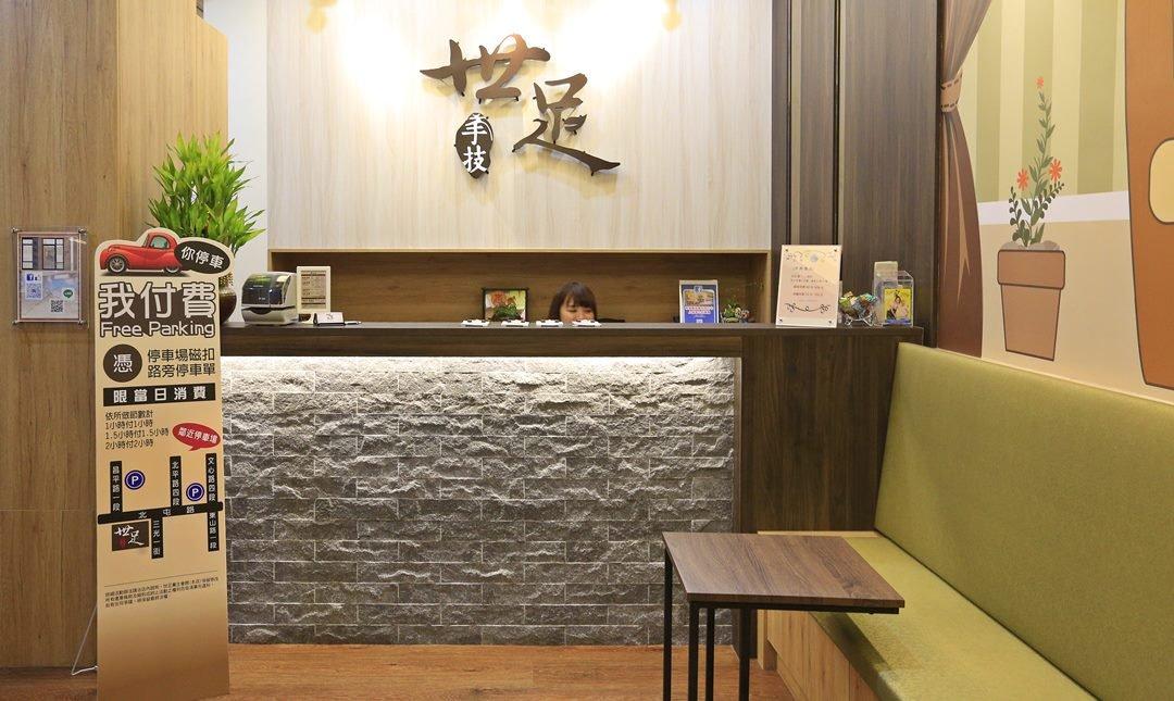 Shihzu Massage Health Center-Foot and body massage 90 min