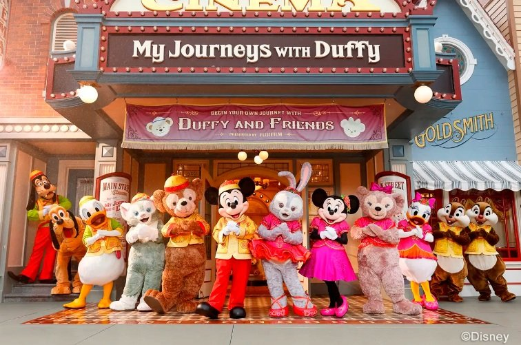 香港迪士尼樂園電子門票-新年特惠: 2 x 電子門票 1 日券