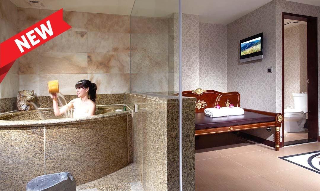 皇家季節酒店 北投館
