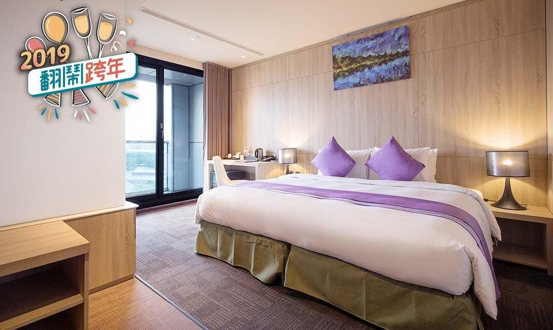 華山文旅-高層樓精緻客房 | 連住 3 晚