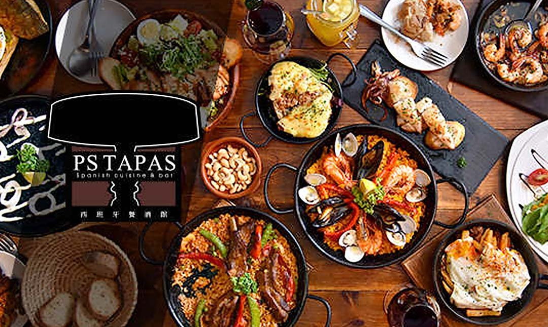 PS TAPAS 西班牙餐酒館 安和店-知名西班牙風味 | 餐食 500 元折抵