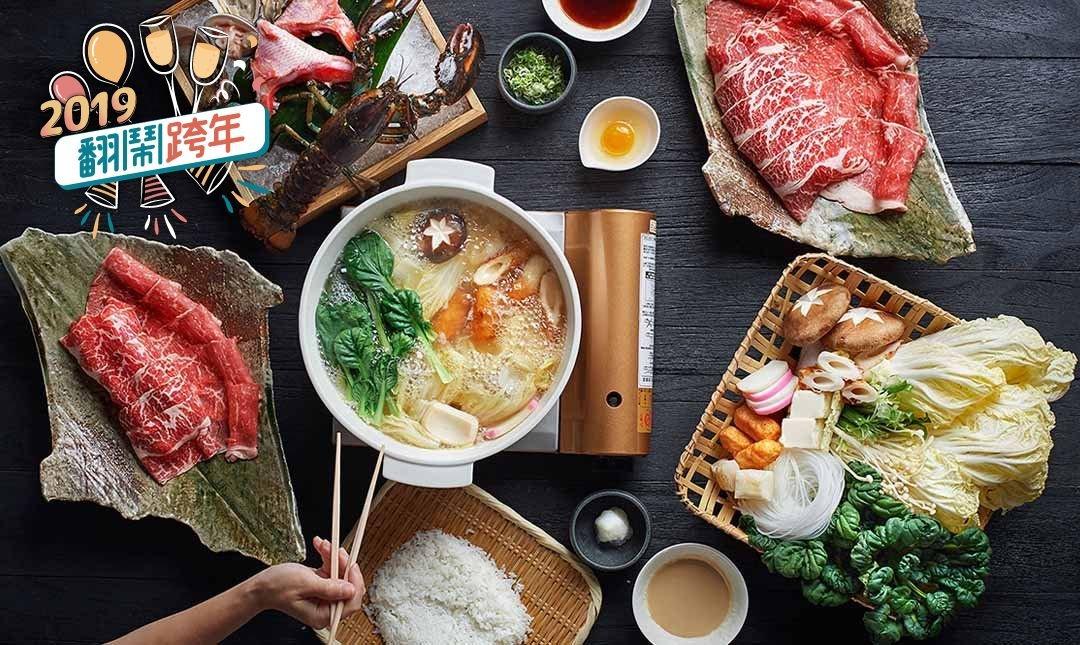 台北美福 晴山日本餐廳   劍南路站-單人晴山流桌席套餐
