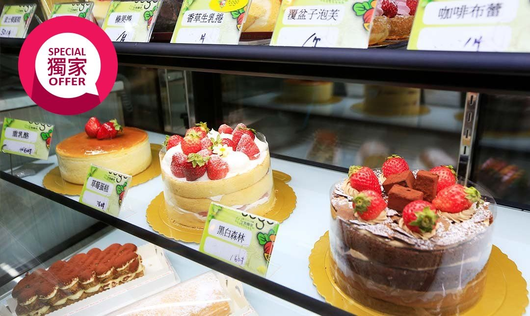 土狗樂市 togo market-樂胖吧   草莓千層蛋糕外帶優惠