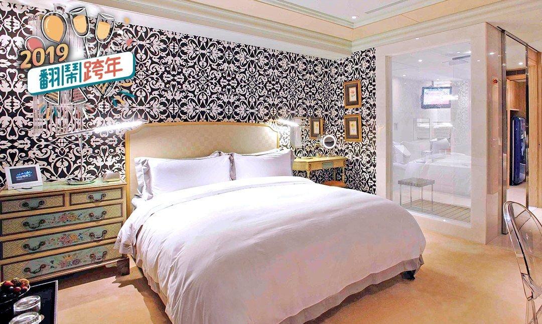 台北怡亨五星酒店-怡亨套房 | 連住兩晚近101