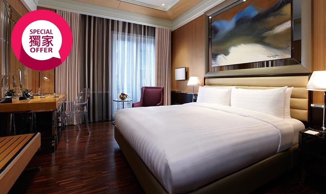 台北怡亨五星酒店-豪華客房|寵愛女人冬季暖心禮遇
