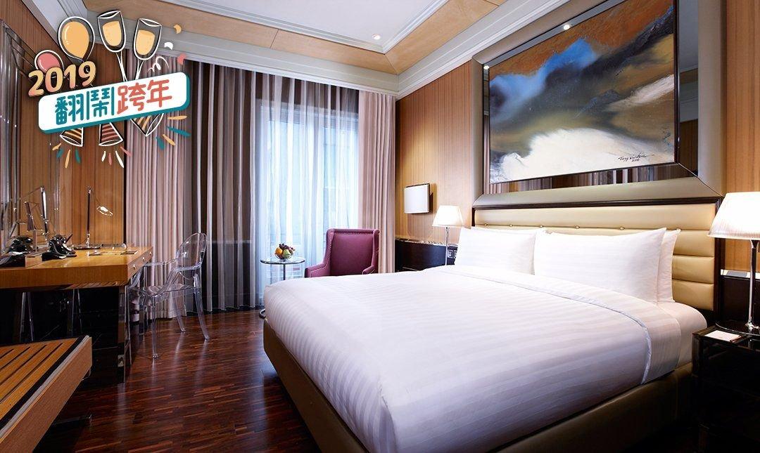 台北怡亨五星酒店-豪華客房 | 連住兩晚近101