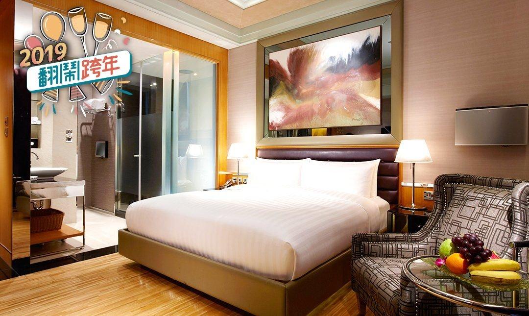 台北怡亨五星酒店-豪華雙床房 | 連住兩晚近101
