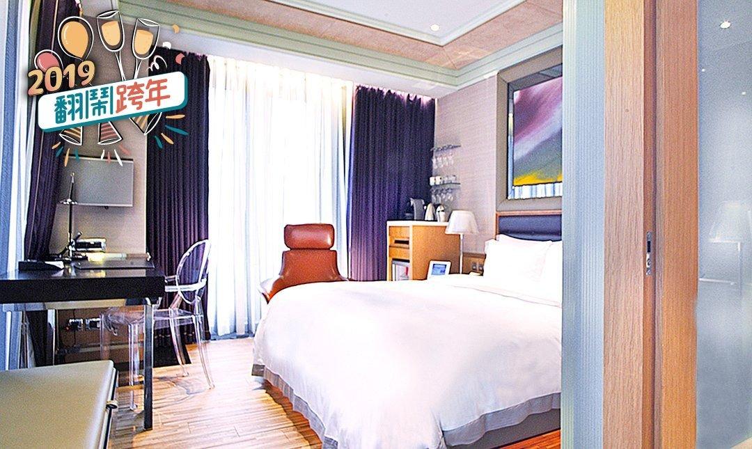 台北怡亨五星酒店-頂級豪華房 | 連住兩晚近101
