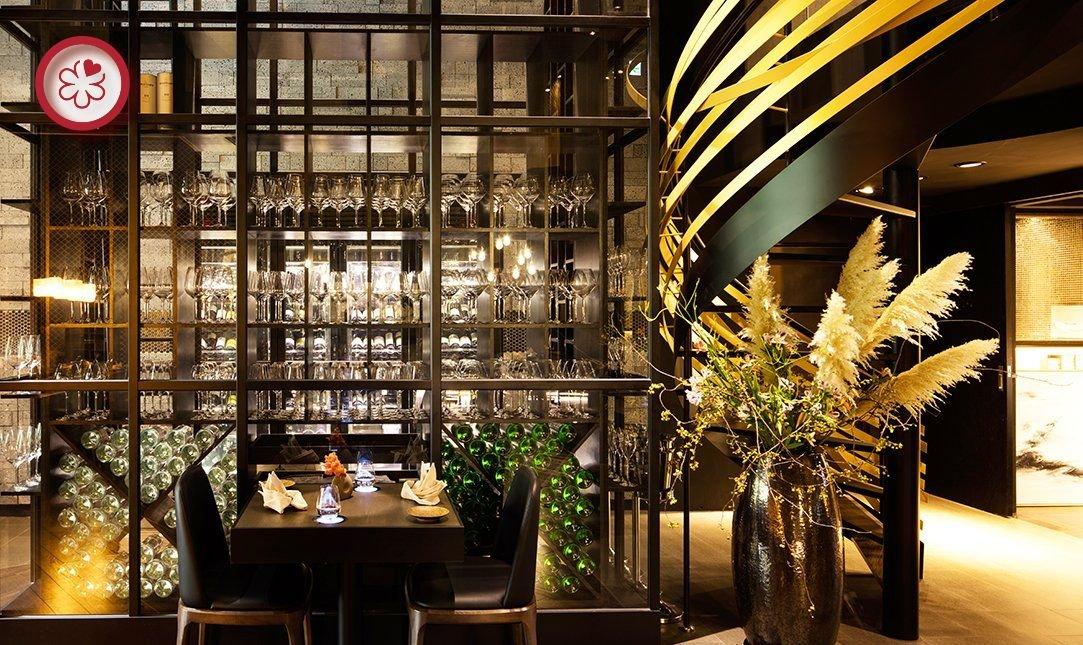 米其林餐盤 | 蘭餐廳-新飲食文化 | 雙人晚間菜單