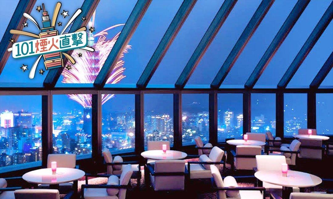 米其林餐盤 | 馬可波羅餐廳 | 六張犁站-單人站位喝到飽 | 38 樓煙火秀