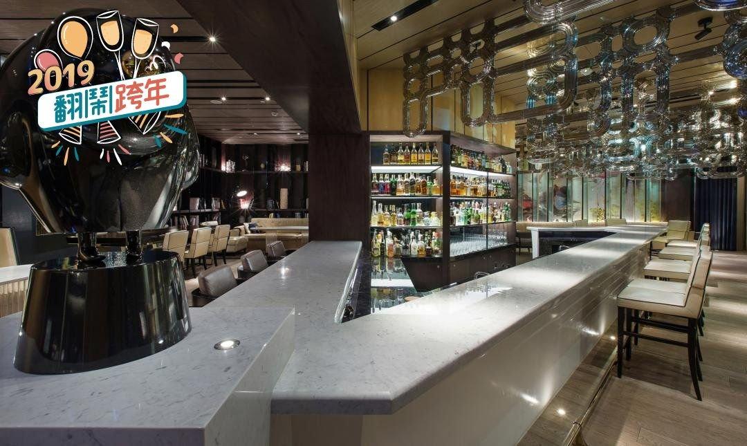 文華東方酒店 M.O. Bar | 南京復興站-爵士跨年派對 | 含兩杯調酒