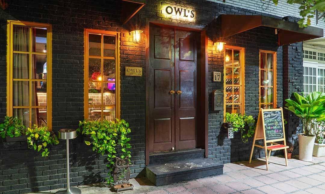 Owl's Bistro 窩式小酒館-今晚休想睡 | 纏綿情人套餐