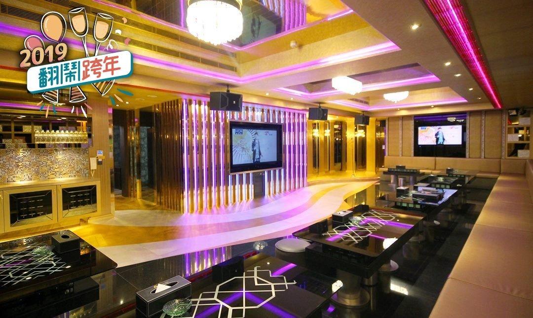 美麗殿精品旅館-超奢華KTV包廂  | 狂嗨跨年夜