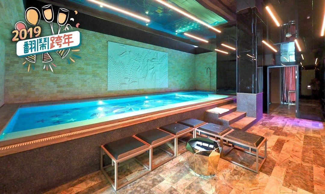 美麗殿精品旅館-皇家泳池 KTV 房 | 玩瘋跨年夜