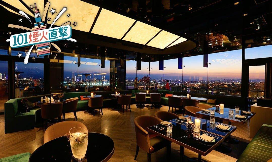 台北萬豪 INGE'S-單人站票   跨年煙火派對