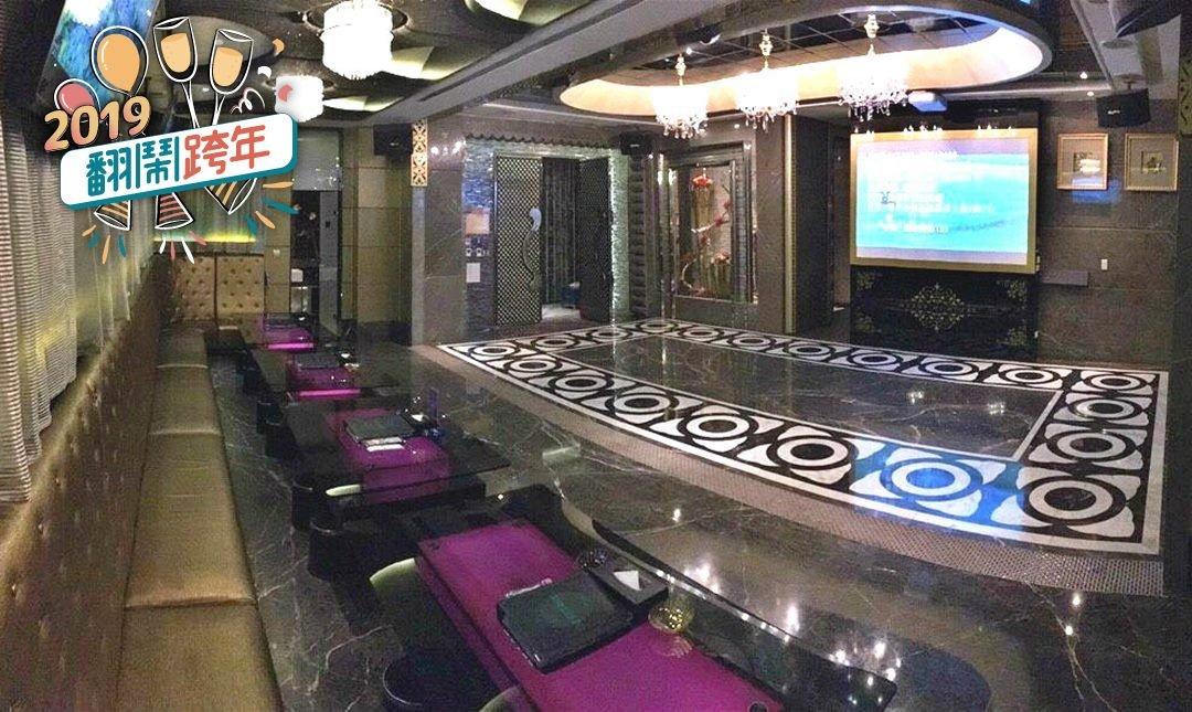 美麗海精品旅館-32 人皇家休閒 KTV 派對
