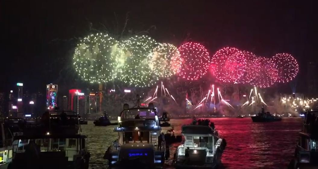 FunNow CNY offer - Fireworks cruise over Victoria Harbour